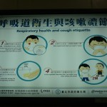 Cough etiquette (I like the stand 2m (6ft) apart - in a crowded subway!)
