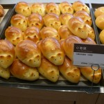 Little mouse bread (NT$18/US$65) in a fancy bakery