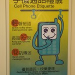 Cell phone etiquette on the MRT