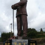 New Sun Yat-Sen statue in park