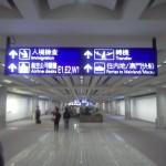 Walking towards main terminal/immigration