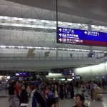 Arrivals Hall at HKG airport